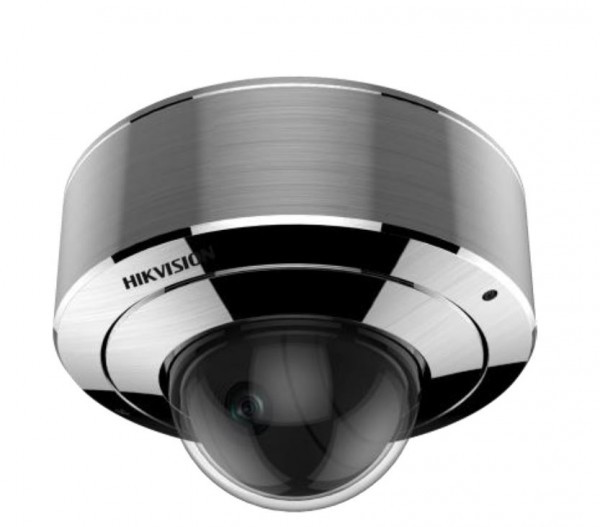 Hikvision DS-2XE6126FWD-HS(4mm)