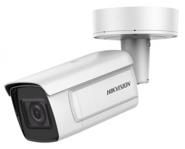 HIKVision DS-2CD5A46G0-IZHS(2.8-12mm)