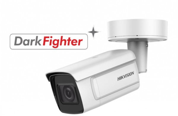 HIKVision DS-2CD5A26G1-IZHS(2.8-12mm)